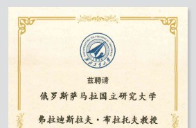 20160703-04